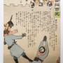 Japonske_plakaty (1)